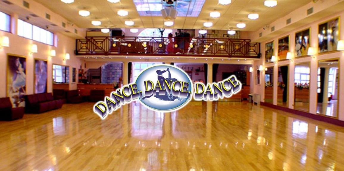Dance Dance Dance in TV Seguiteci su REAL TIME